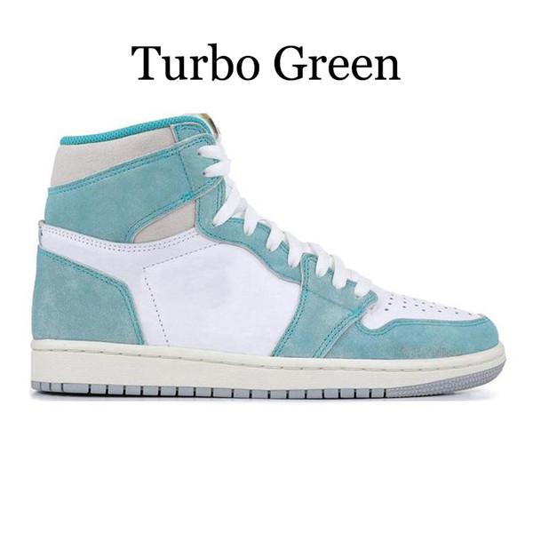 Турбо зеленый