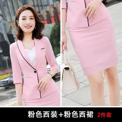 La capa + falda corta + Tirantes 919 rosa