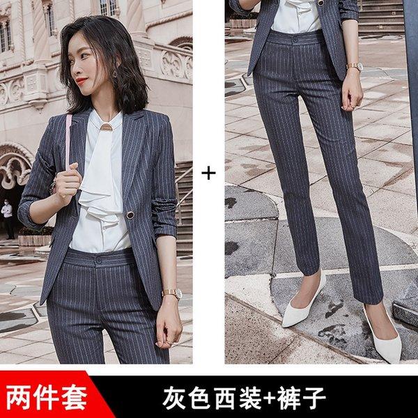 Completo grigio + pantaloni grigi