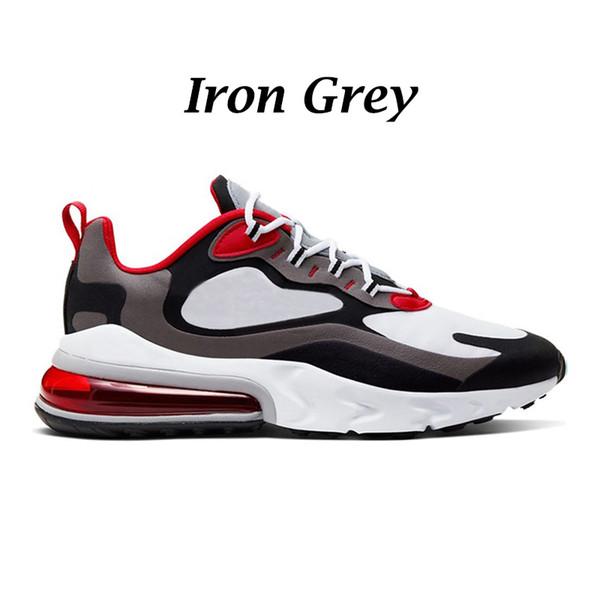 Железный серый