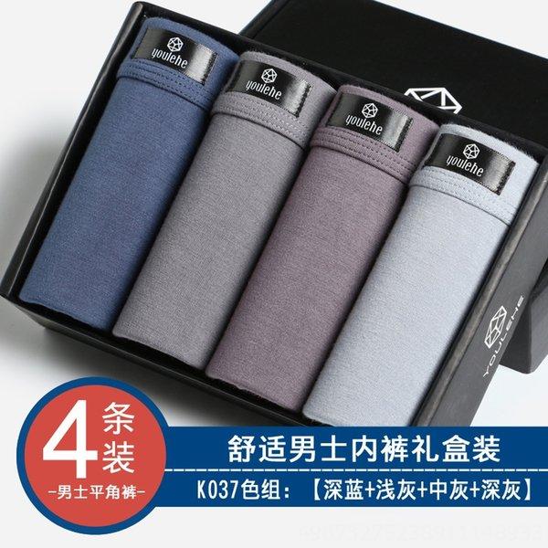 K037 caja de regalo paquete de 4