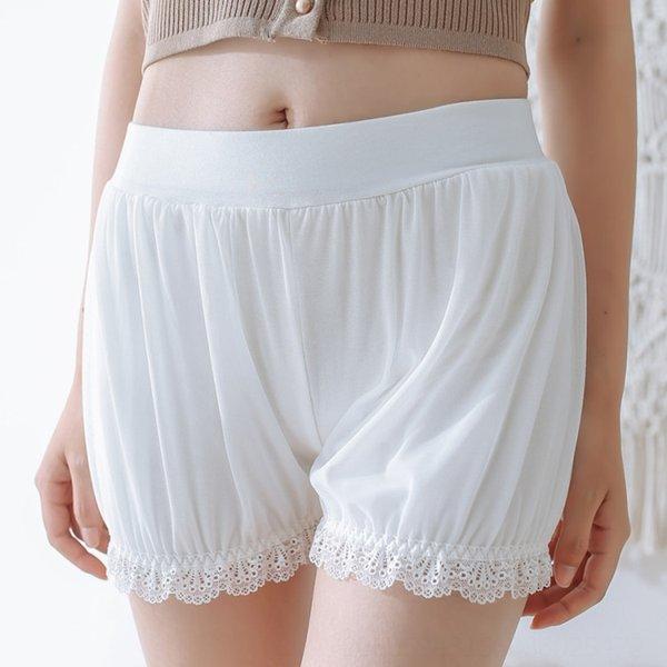 Fener Pantolon Beyaz