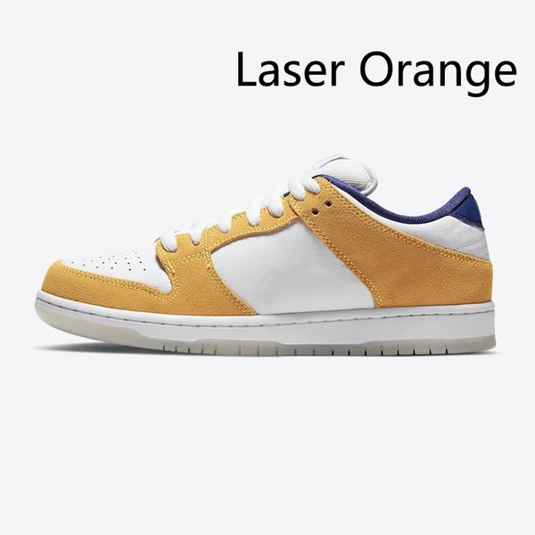 Лазерная Orange