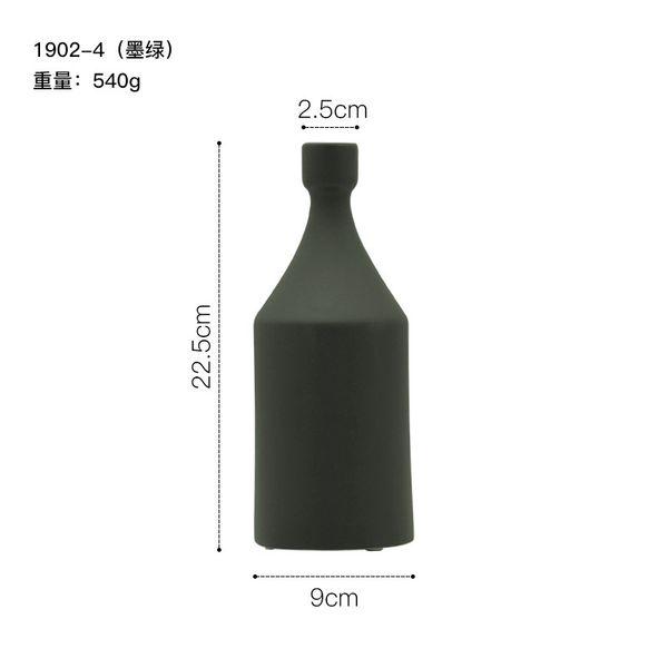 902-4 темно-зеленый