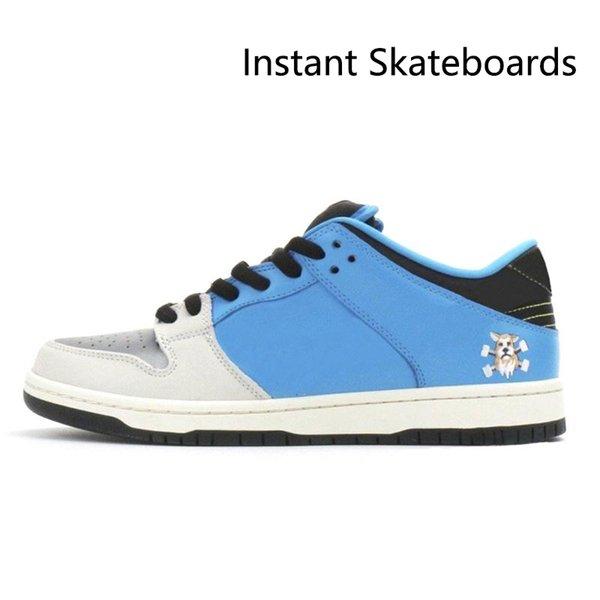 Мгновенные скейтборды
