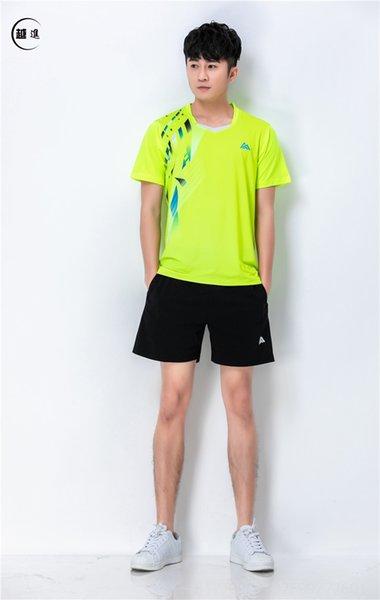 6909 Yeşil Erkek # 039; s Suit