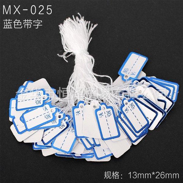 Mx-025-un paquet de 100 pièces