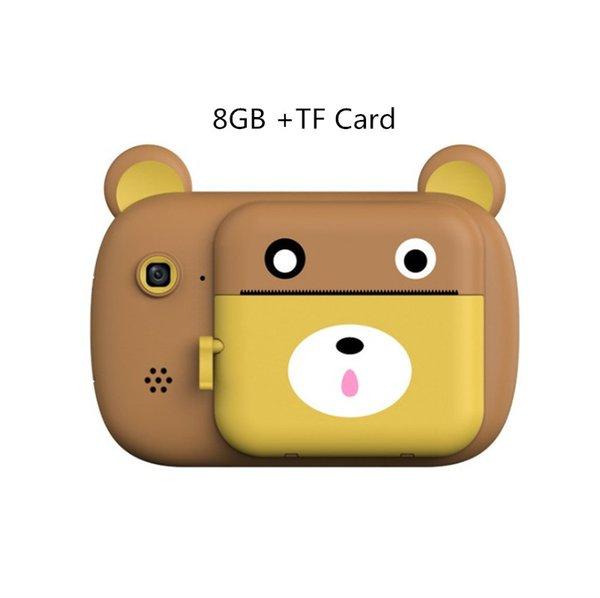 Brown 8GB