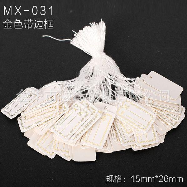 Mx-031-un paquet de 100 pièces