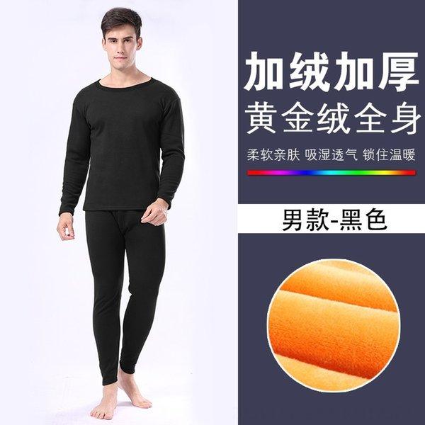 Мужчины Цюань Цзя Черный