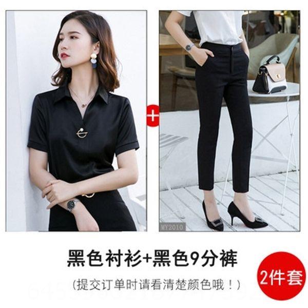 С коротким рукавом Черная рубашка + черный голеностопного-л