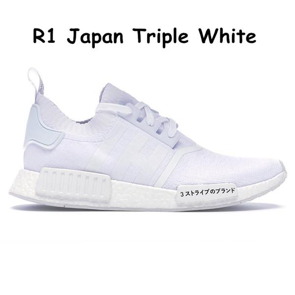 23 اليابان الثلاثي الأبيض