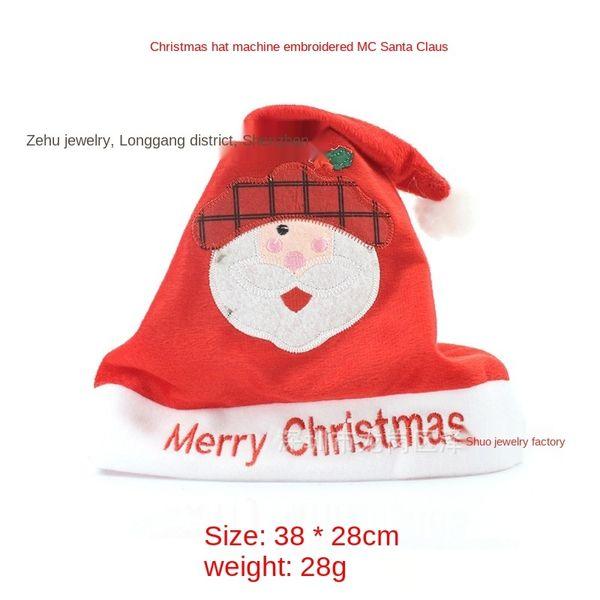 Machine Embroidery Mc Santa Claus