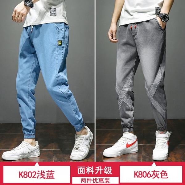 K802 Light Blue + K806 Серый (2 шт)