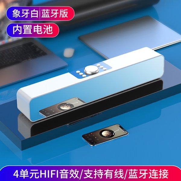 China White Standard