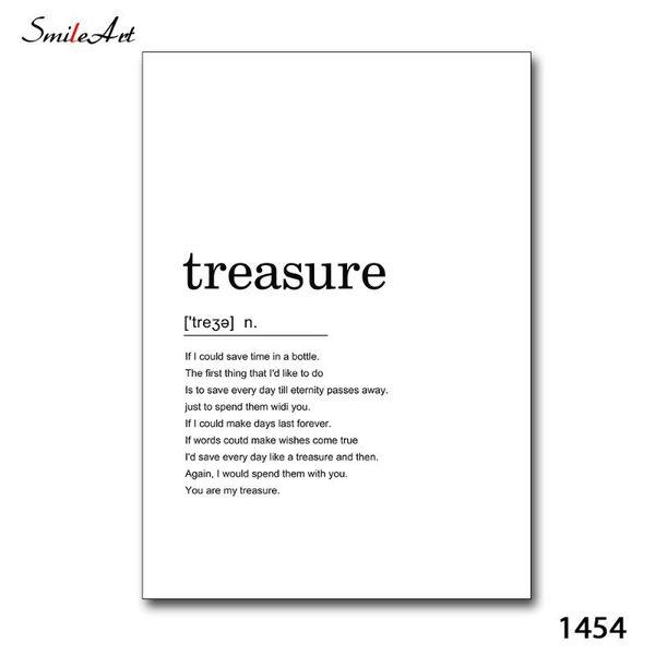 13X18cm No Frame 1454
