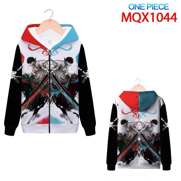 Mqx1044