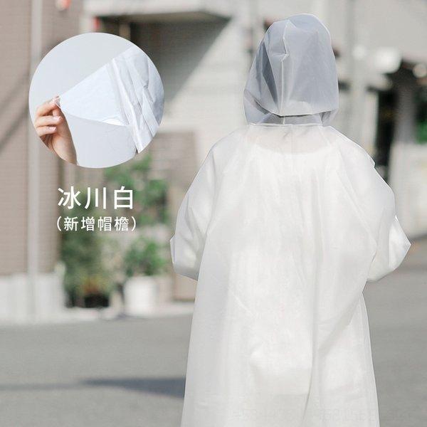 Bing Chuanbai (com borda)