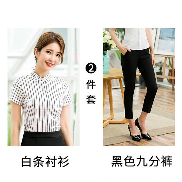 Beyaz Çizgili Gömlek + Ayak bileği uzunlukta pantolon