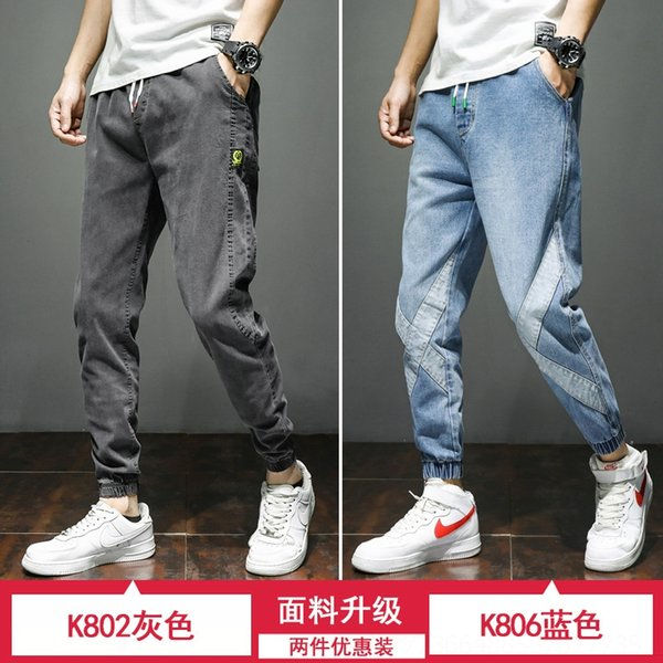 K802 Серый + K806 Синий (2 шт)