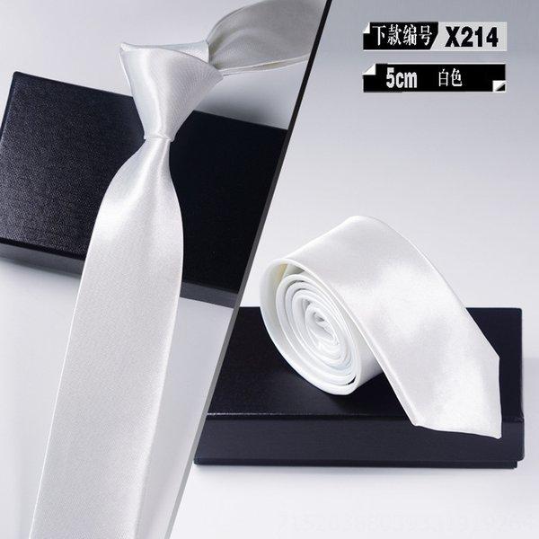 X214 Beyaz