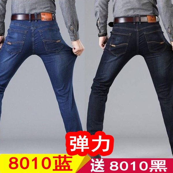 8010 azul 8010 Negro Stretch