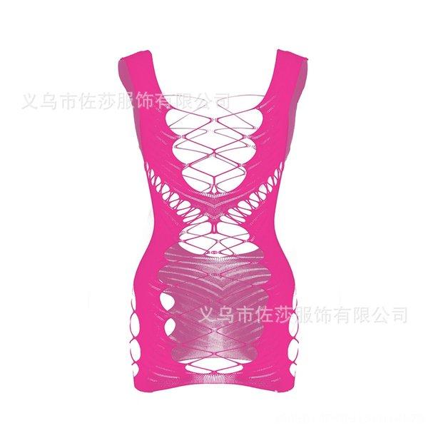 Mei Hong-средний размер Простой Outfit + Co