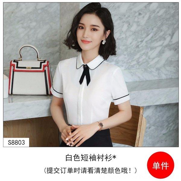 (Duan Xiu) chemise blanche