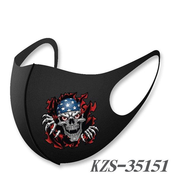 KZS-35151