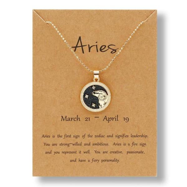 Aries1 CHINE