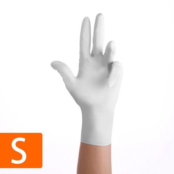 beyaz S