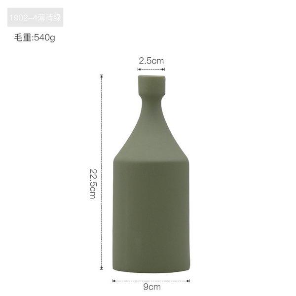902-4 светло-зеленый