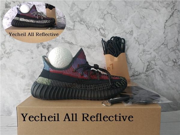 21-Yecheil Todos Reflective