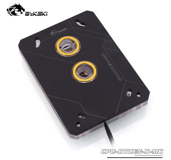 Black 5V 3PIN A-RGB Light