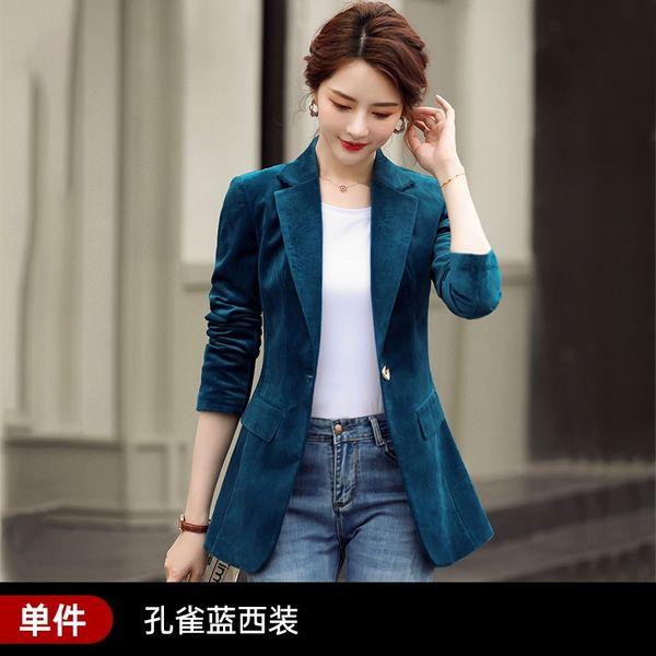 Peacock Mavi Suit