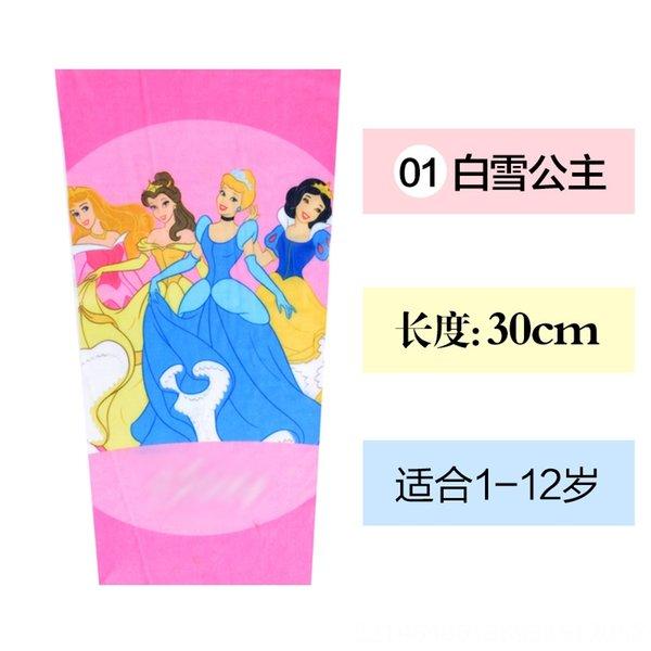 H01 (single Pack)
