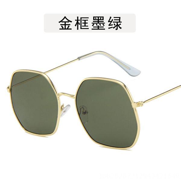 Dark Green Gold Frame