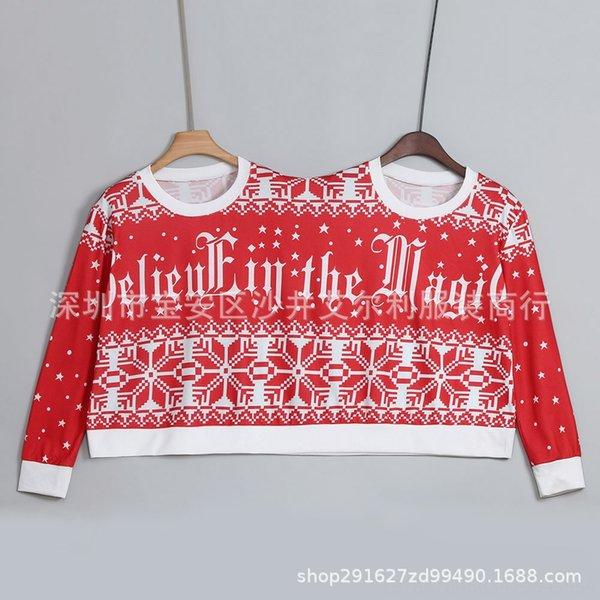 Kırmızı Noel Stili