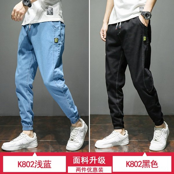 K802 Light Blue + K802 черный (2 шт)