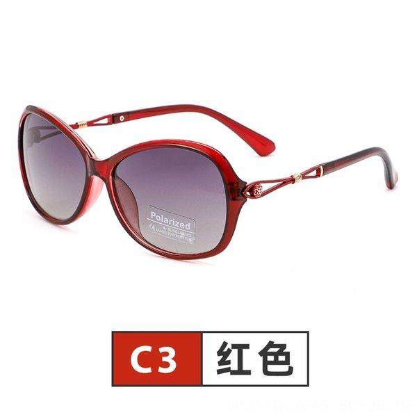 С3 Красный
