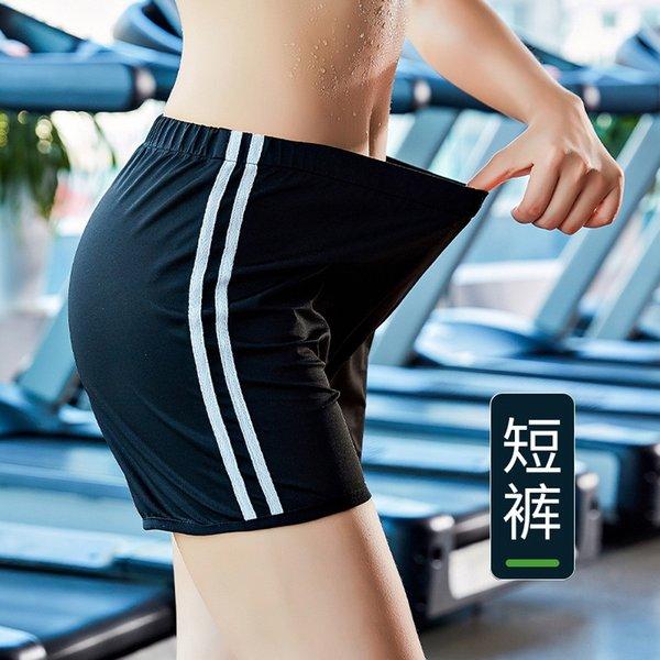 Elastic Striped Shorts