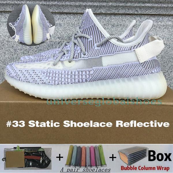 # 33 Shoelace statique réfléchissant
