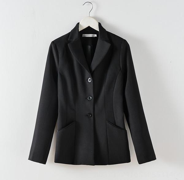Маленький черный костюм