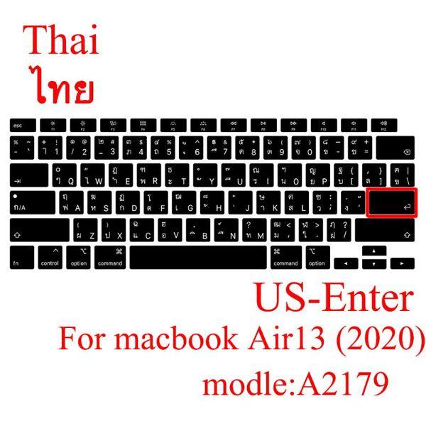 미국 태국