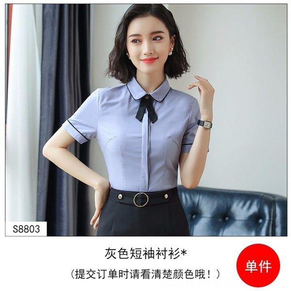 (Duan Xiu) Gray Shirt