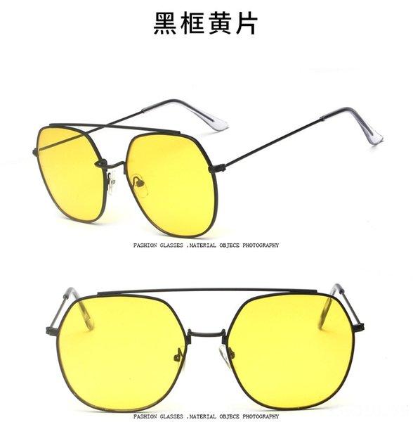 Black Frame Yellow Slice