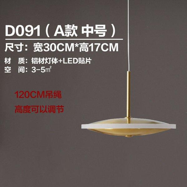 W30 H 17 cm