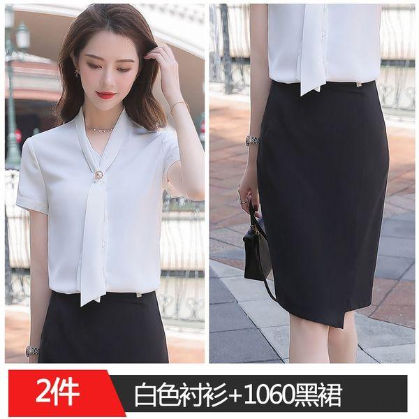 Camisa blanca 1060 Falda Negro