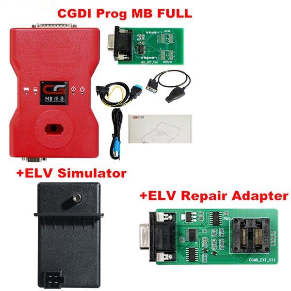 add elv andsimulator