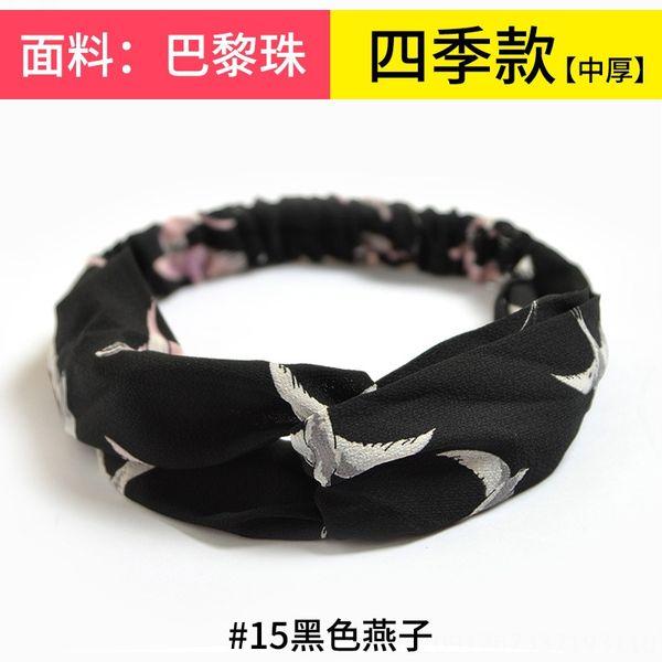 15. Siyah Swallow Karikatür